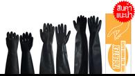 ถุงมือยางสีดำตราไทเกอร์