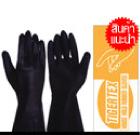 ถุงมือยางสีดำ ตราไทเกอร์