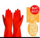 ถุงมือยางสีส้ม ตราไทเกอร์